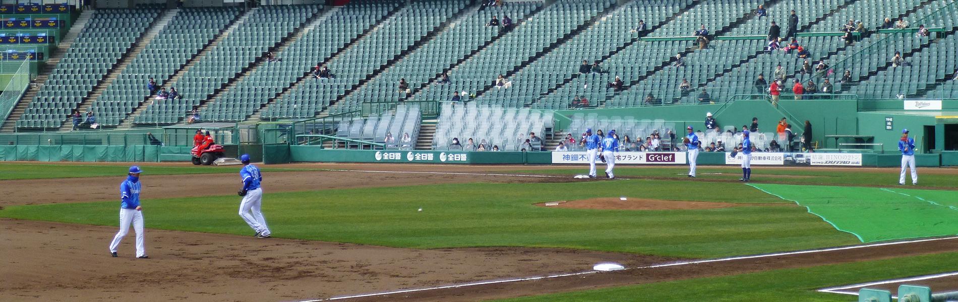 ほっともっとフィールド神戸 ベイスターズの練習風景