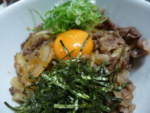 長太屋牛丼アップ