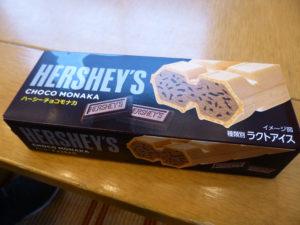 叡王戦チョコアイス