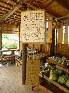 米の量り売り