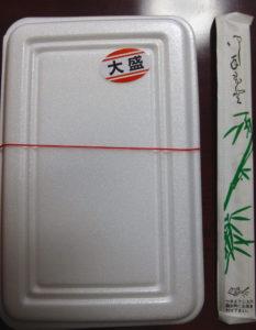 ご飯と割り箸
