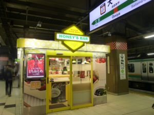 大宮駅ホームハニーズバー