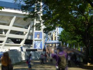 スタジアム入り口