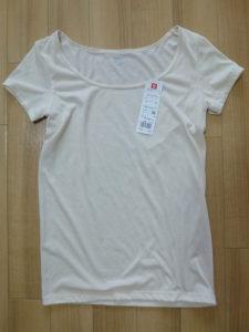 B.V.D.Ladies ULTRADRY ウルトラドライ 汗取りパッド付 1分袖シャツ