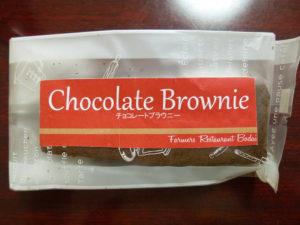 チョコレートブラウニー表