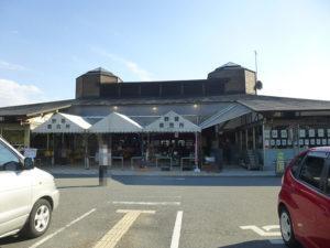 道の駅建物外観