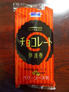 チョコレート伊達巻表
