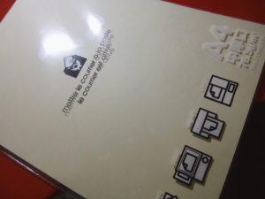 本文使用用紙