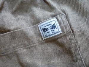 後ろポケットのタグ