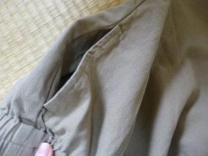 サイドポケット