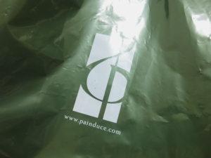 パンデュース袋