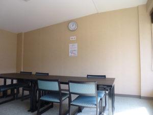 リラクゼーションルーム