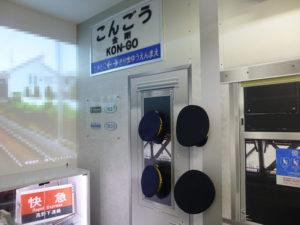 駅名標や駅員さんの帽子