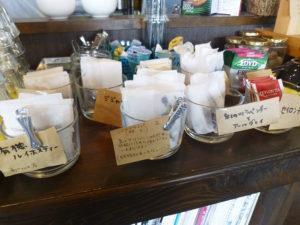 ドリンクバーの茶葉類