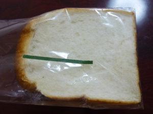 山型食パン断面