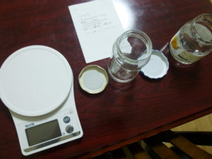 醤油麹を作る準備
