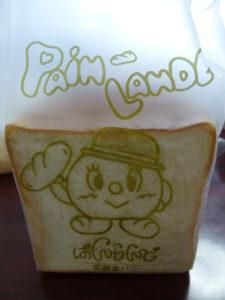 食パンの袋