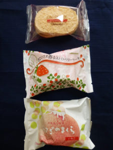 シャトレーゼいちごお菓子3種袋