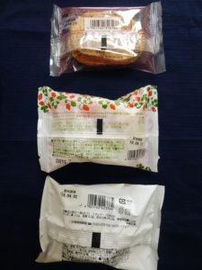 シャトレーゼいちごお菓子3種袋裏