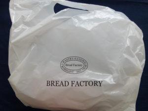イオンパン屋の袋