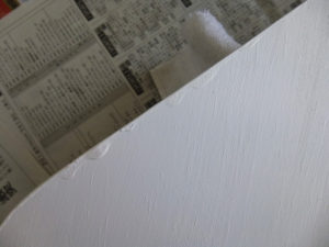 塗り終わった後(縁の部分)