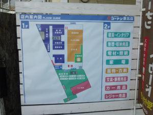 コーナン泉北店店内図