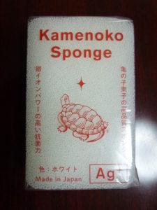 亀の子スポンジ表
