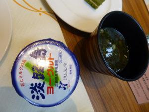 淡路島ヨーグルトとしじみ汁