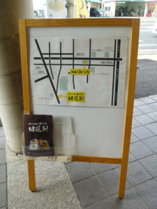 お弁当屋の地図ボード