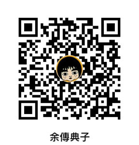 投げ銭用QRコード