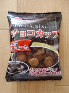 前田製菓チョコカップ