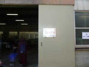 古レール展示場所