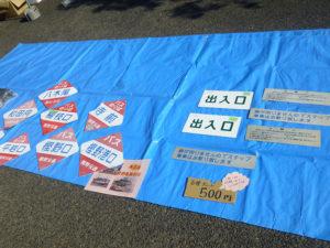 熊野交通各種プレート