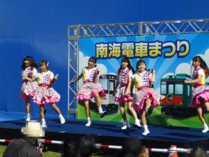「da-gashi☆」ステージのようす