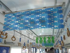 魚や海藻の形の飾り