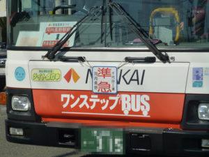 準急のマークが付けられたバス